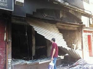 Книжные магазины Библейского общества сожжены