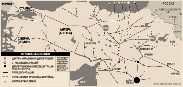 Вспоминая забытый геноцид. Карта-600