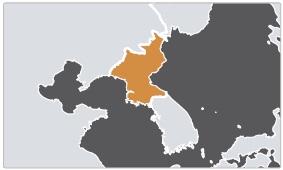 География гонений - Северная Корея
