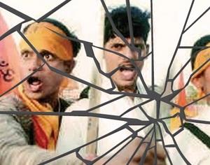 Вооруженные индуистские националисты