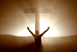 Молитва о христианах300
