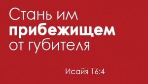 osh-verse-4X3