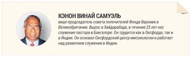 Кэнон Винай Самюэль650