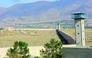 Тюрьма Гохардашт, Карадж, северный Иран