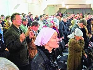 Богослужение в России