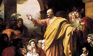 Проповедь Петра в день Пятидесятницы