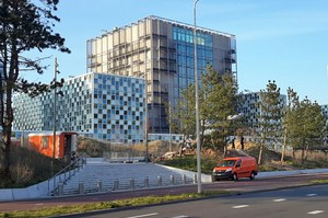 Международный уголовный суд в Гааге CC BY-SA 4.0 фото Hypergio
