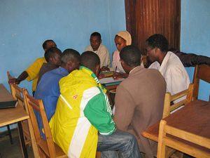 Эфиопские христиане изучают вместе Писание