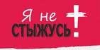 СЦ-2017
